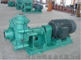 渣漿泵6/4E-AH HH 渣漿泵 洗煤廠專用泵