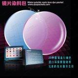 CHEACO樹脂鏡片染色包進口鏡片染色易上色環保
