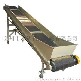 移动式石料输送机 移动管式螺旋上料机