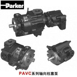 派克PVS系列叶片泵上海代销服务