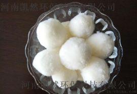 南京市Q-2改性纤维球滤料