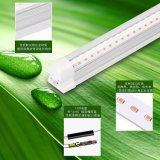 LED植物生长灯120CM36W双模组灯管