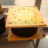 廣西玉林/柳州隔震橡膠支座廠家價格最低