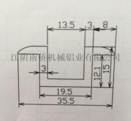 光伏支架型材中压块 铝合金支架型材