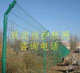 武汉园林绿化专用护栏网生产厂家龙泰百川价格实惠