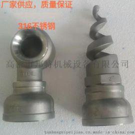 不锈钢螺旋实心锥喷嘴 1.2寸dn32 高硬度