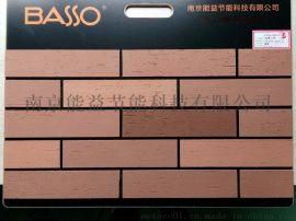 江苏锦埴 柔性饰面仿古砖 美观整齐 软砖
