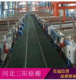 化工厂污水处理厂**洗车房,玻璃钢格栅板排水沟盖板