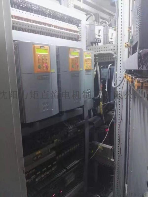 沈阳现货590直流调速器 维修欧陆590调速器