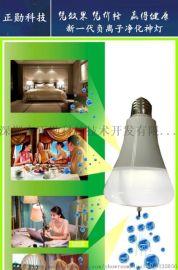 负离子神灯 家庭使用**环保节能照明灯具生产厂家