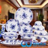 高档陶瓷餐具 陶瓷餐具批发