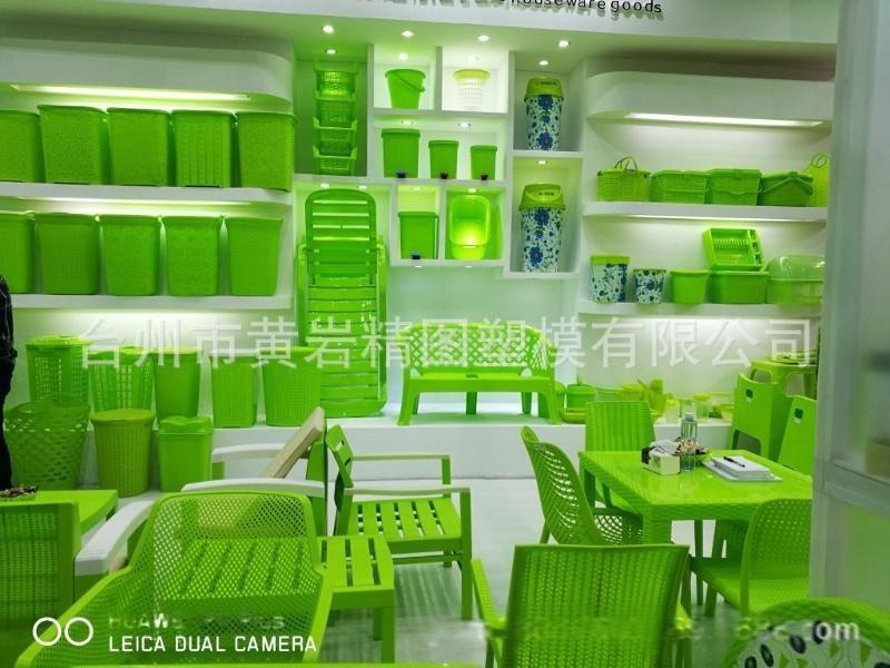 氮气注塑椅子模具 塑料编藤椅模具 儿童塑料板凳模具