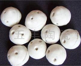 供應活性氧化鋁瓷球