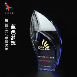 蓝色梦想水晶奖牌 公司学校单位团体年度表彰纪念奖牌