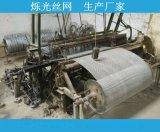 安庆养猪轧花网 专业生产轧花网 白钢丝轧花网