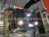 冷冻保温箱模具 汽车储物箱模具