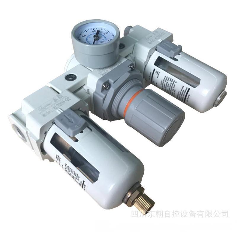 东朝 气源处理器 AL2000-02 空气过滤组合