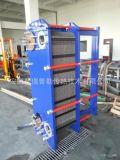 供应304 316不锈钢 钛合金 254合金 哈氏合金等特材板式换热器