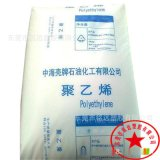 HDPE/大庆石化/2100J/中空级HDPE/高光泽/高压聚乙烯