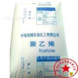 HDPE/大慶石化/2100J/中空級HDPE/高光澤/高壓聚乙烯