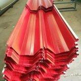 银川供应YX114-333-666型单板 0.3mm-1.0mm厚 彩钢屋面板/大跨度屋面板/宝钢海蓝角驰屋面板