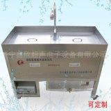 防毒面罩超声波清洗机 消防面具超声波清洗机