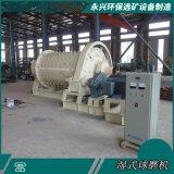 供應溼式球磨機 MQG臥式球磨機 大型選礦用格子型球磨機