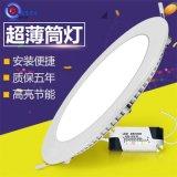 3W厂家供应面板灯感应灯 走廊办公照明吊线灯具 圆形面板灯18w