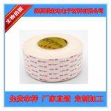 3M4955白色VHB泡棉膠帶,2.0mm厚,可分切任意規格寬度,廠家直銷