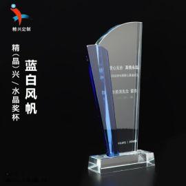 蓝湾水晶奖杯奖牌 经销牌蓝白片风帆颁奖礼品荣誉奖杯