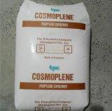 新加坡PP AW564 9個溶指 嵌段共聚物聚丙烯