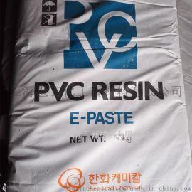 發泡壁紙合成革糊樹脂 韓國韓華EL-103K