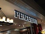 寧波pvc雪弗板字  泡沫亞克力水晶字  定做門頭廣告牌  招牌背景發光字制作