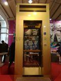 湖南家用别墅电梯报价 长沙家用别墅电梯价格是多少咨询台湾樱花