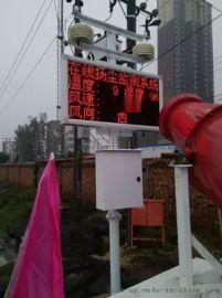 西安在线空气质量检测仪,西安扬尘在线监测系统