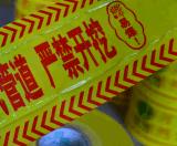 地埋电力电缆警示线燃气管道塑料安全语供给自来水标反光带特价