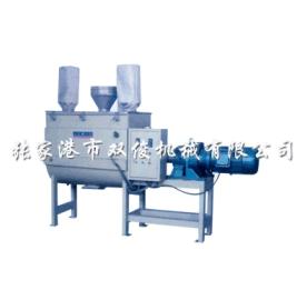 双俊机械 粉体料干燥机 混合加热搅料干燥机 真空干燥机