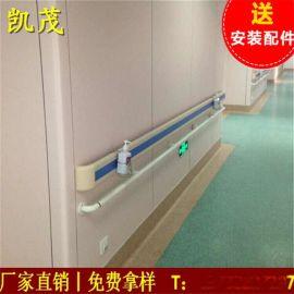 厂家供应医用走廊防撞扶手,PVC走廊防撞扶手