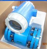 供应电磁流量计DN150 220VAC 4~20mA