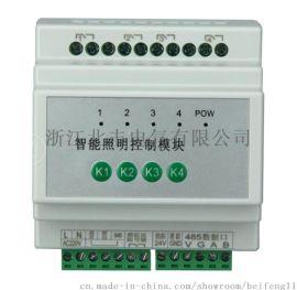 4路16A智能控制器ASF.RL.4.16A