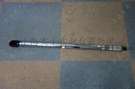 5-25N.m可换头的打滑式力矩扳手