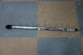 5-25N.m可換頭的打滑式力矩扳手