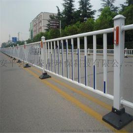市政道路隔离护栏@市政道路隔离护栏厂家