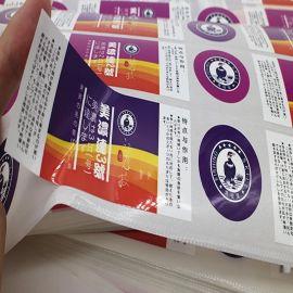 化妆品标签/彩色不干胶贴纸/条形码标签/防伪不干胶标签