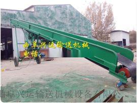 双槽钢大架袋装滑石粉输送机  装车输送机