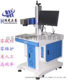 山东鸿光专业生产高精密激光打标机可定制