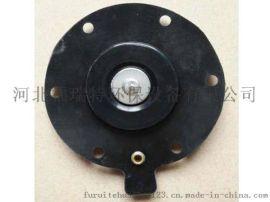电磁阀膜片哪家生产?**河北福瑞特专业做膜片的厂家