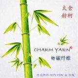 CHARM YARN、DTY75D/72F、竹炭丝、竹炭纤维