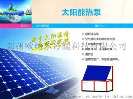 太阳能热泵 源自太阳温情 热能新突破