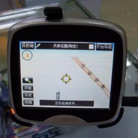 3.5寸便携式卫星导航仪 GPS